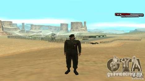 Генерал для GTA San Andreas пятый скриншот