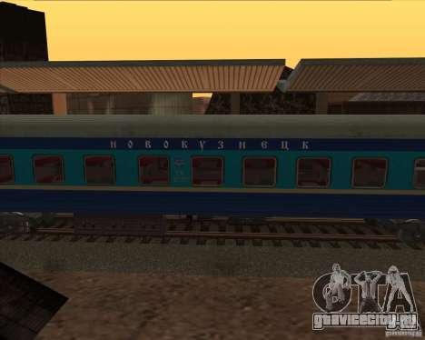 Плацкартный вагоны Новокузнецк для GTA San Andreas вид слева