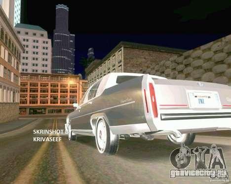 Young ENBSeries для GTA San Andreas восьмой скриншот