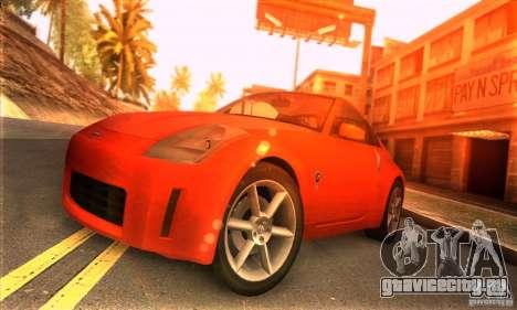 Nissan 350Z Tunable для GTA San Andreas
