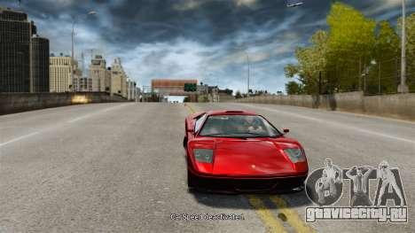 Скорость автомобиля для GTA 4 второй скриншот
