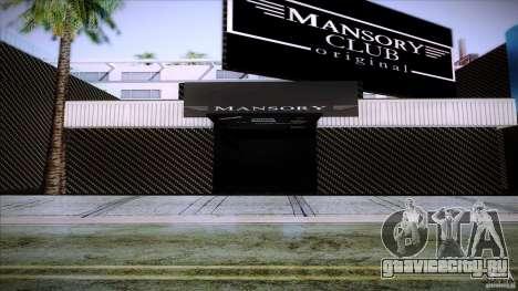 Mansory Club Transfender & PaynSpray для GTA San Andreas второй скриншот