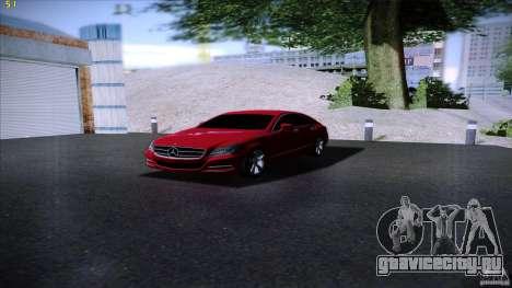 Mercedes Benz CLS 350 2011 для GTA San Andreas