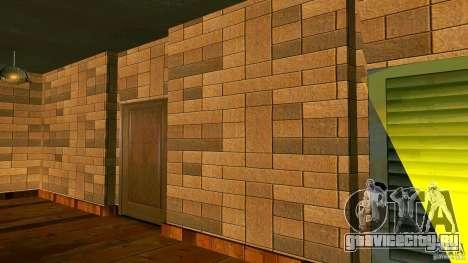 Новые текстуры для дома CJ для GTA San Andreas второй скриншот