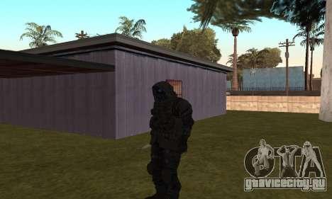 Vector REORC для GTA San Andreas