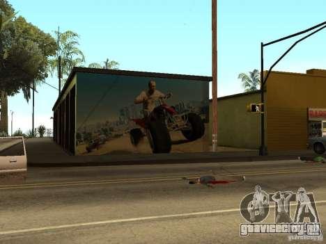Плакат из GTA 5 для GTA San Andreas третий скриншот