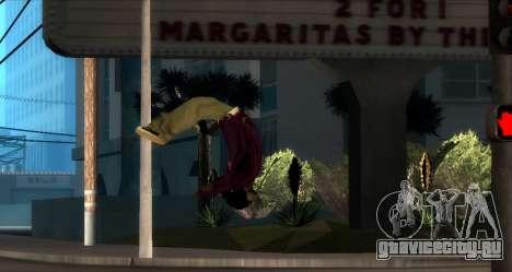 Real-Move mod 1.0 для GTA San Andreas