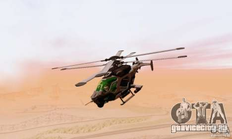 Сrysis 2 AH-50 C.E.L.L. Helicopter для GTA San Andreas вид сзади