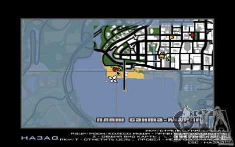 Платная парковка для GTA San Andreas седьмой скриншот