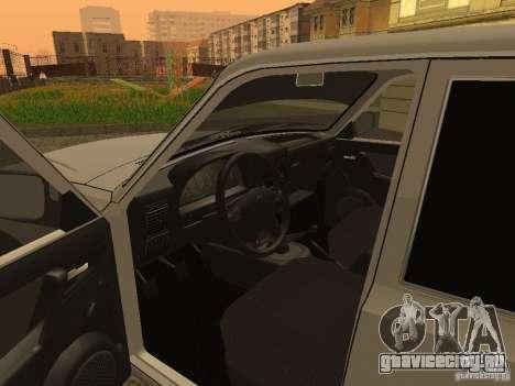 ГАЗ Волга 3110 для GTA San Andreas