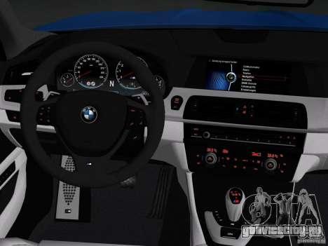 BMW M5 F10 2012 для GTA Vice City двигатель