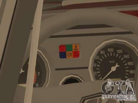 ВАЗ 2104 v.2 для GTA San Andreas вид сзади
