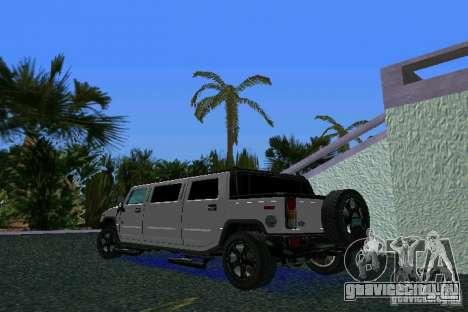 Hummer H2 SUT Limousine для GTA Vice City вид слева