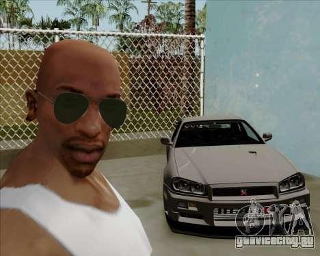 Зелёные очки Авиаторы для GTA San Andreas четвёртый скриншот