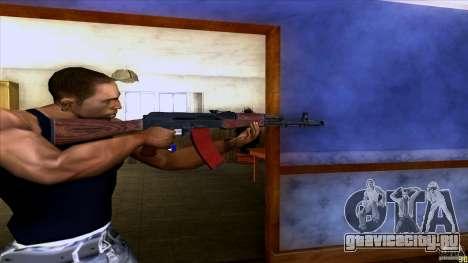 АК-74 для GTA San Andreas третий скриншот