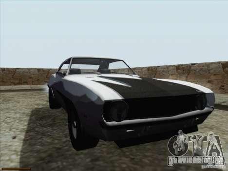 Chevrolet Camaro 1969 для GTA San Andreas вид снизу