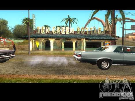 Бизнес Сиджея V1.0 для GTA San Andreas