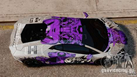 Lamborghini Aventador LP700-4 2012 Galag Gumball для GTA 4 вид справа