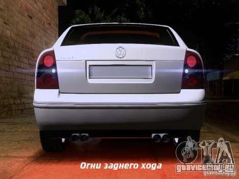 Volkswagen Passat B5 для GTA San Andreas