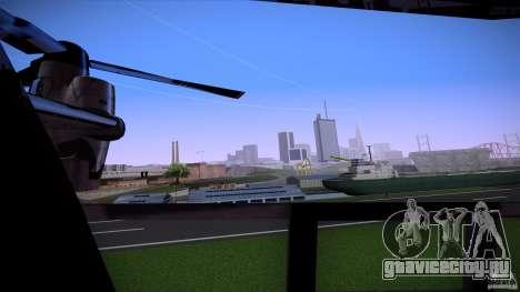 First Person Mod v2 для GTA San Andreas четвёртый скриншот