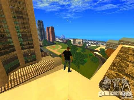 Global Parachute Mod для GTA San Andreas второй скриншот
