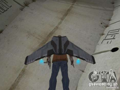 JetWings Black Ops 2 для GTA San Andreas