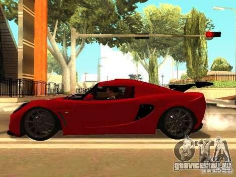 Lotus Exige 240R для GTA San Andreas вид сзади