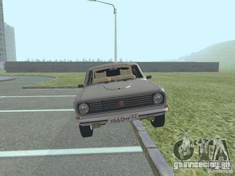 ГАЗ 24-10 Волга для GTA San Andreas вид сзади слева