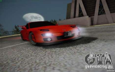 Mazda RX7 Hellalush V.2 для GTA San Andreas вид сбоку
