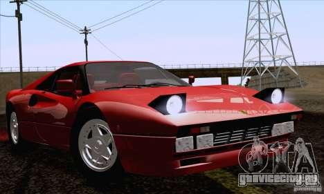 Ferrari 288 GTO 1984 для GTA San Andreas вид сзади слева