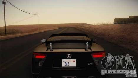 Lexus LFA (US-Spec) 2011 для GTA San Andreas вид сзади слева