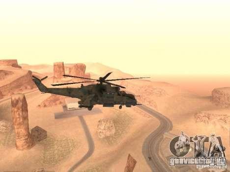 Ми - 24П для GTA San Andreas вид справа