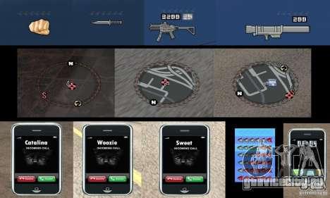 Ультра ХУД для GTA San Andreas