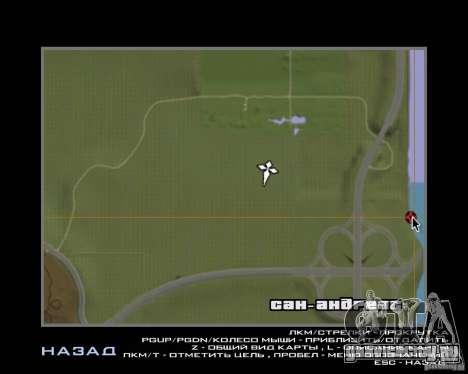 Достроенная дорога для  Криминальной России для GTA San Andreas шестой скриншот