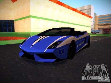 Lamborghini Gallardo LP570-4 Spyder Performante для GTA San Andreas