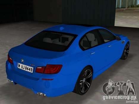 BMW M5 F10 2012 для GTA Vice City вид справа