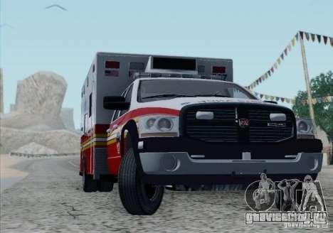 Dodge Ram Ambulance для GTA San Andreas вид снизу