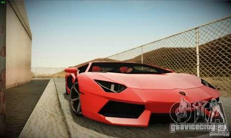 New ENB by Russkiy Sergant V1.0 для GTA San Andreas пятый скриншот