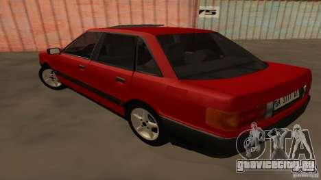 Audi 80 B3 v2.0 для GTA San Andreas вид сзади слева