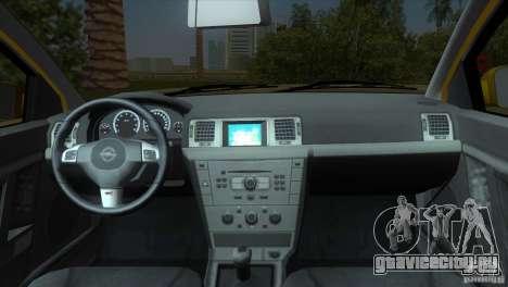 Opel Vectra для GTA Vice City вид сзади