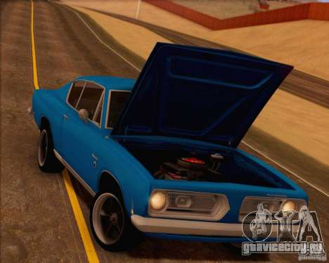 Plymouth Barracuda 1968 для GTA San Andreas двигатель