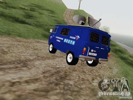 УАЗ 3741 Вести для GTA San Andreas вид сзади слева