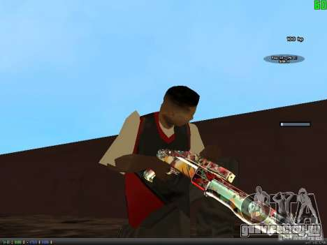 Graffiti Gun Pack для GTA San Andreas шестой скриншот