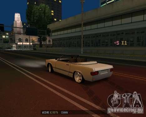 Feltzer v1.0 для GTA San Andreas вид сзади