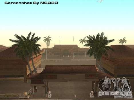 New Chinatown для GTA San Andreas