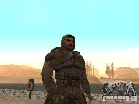 Большой пак вольных сталкеров для GTA San Andreas третий скриншот