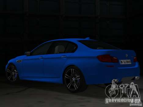 BMW M5 F10 2012 для GTA Vice City вид сзади слева