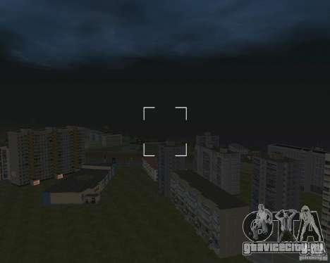Нижегородск v0.5 BETA для GTA San Andreas пятый скриншот