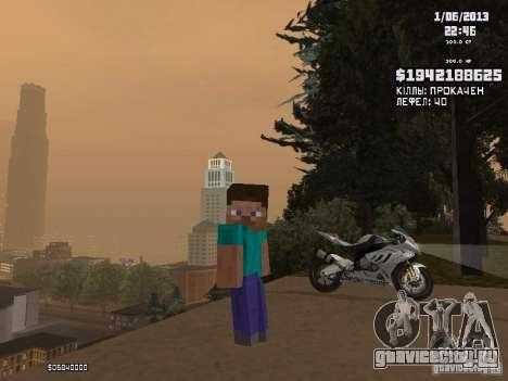 Steve для GTA San Andreas