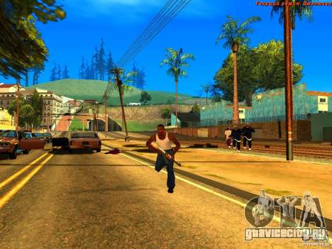 New Animations V1.0 для GTA San Andreas третий скриншот